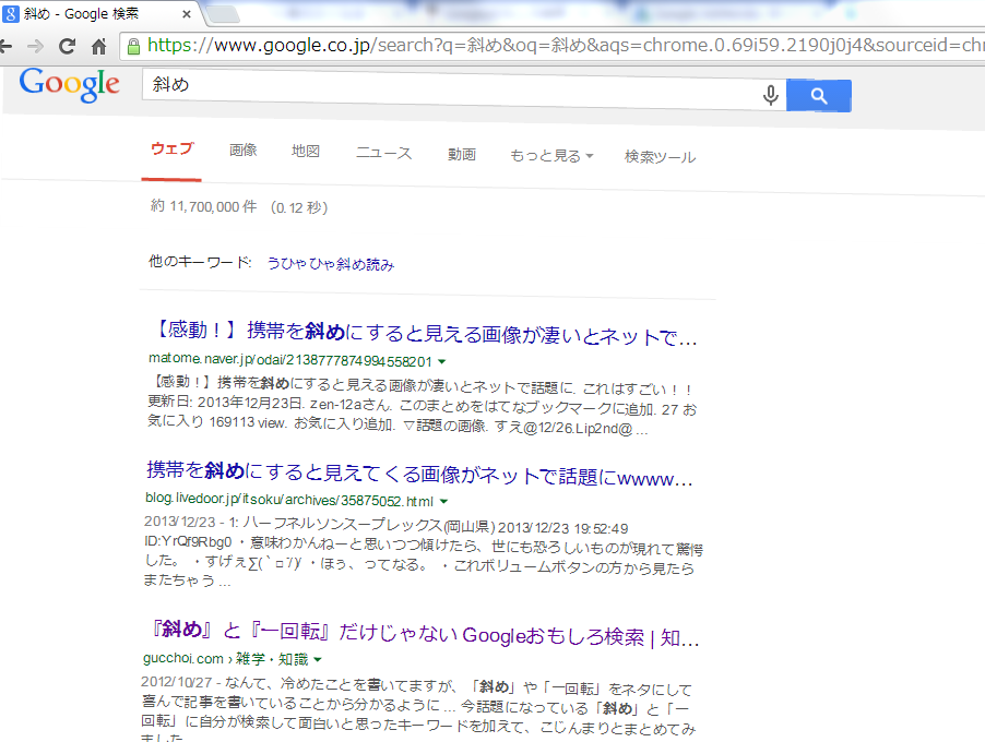 http://app-project.net/wp-content/uploads/2014/09/29d3bc99193cb0b837fb8cc53f050ae5.png
